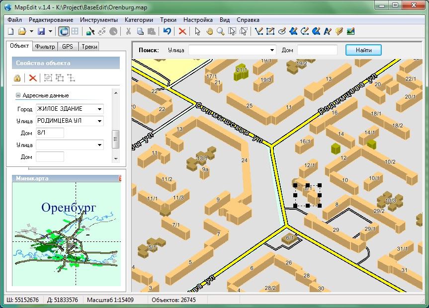 Программы для составления схем территории